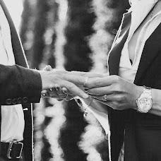 Wedding photographer Lev Solomatin (photolion). Photo of 24.10.2017