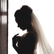 Wedding photographer Aleksandr Lesnichiy (lisnichiy). Photo of 14.06.2018