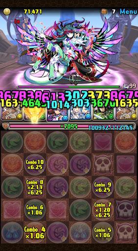 ud37cuc990&ub4dcub798uace4uc988(Puzzle & Dragons) android2mod screenshots 8