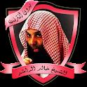 أقوى المحاضرات للشيخ خالد الراشد بدون نت icon