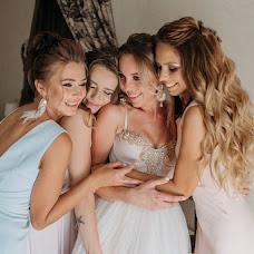 Wedding photographer Vadim Mazko (mazkovadim). Photo of 28.11.2018