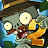 Plants vs. Zombies™ 2 logo