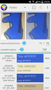 Color Filters in Android SDK screenshot 5