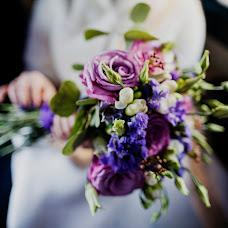 Bryllupsfotograf Aleksandra Remez (remezphoto). Bilde av 31.12.2015