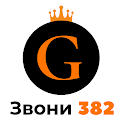 Такси Global icon