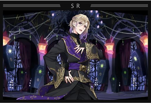 ヴィル(SR/式典服)