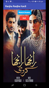 Download Ranjha Ranjha Kardi Drama For PC Windows and Mac apk screenshot 2