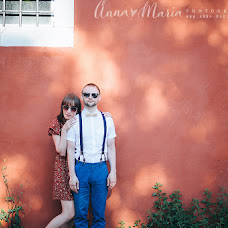 Wedding photographer Mariya Kuzmina (Lukrezia). Photo of 22.04.2014