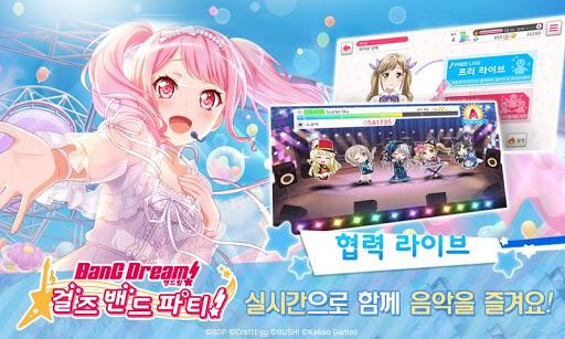 뱅드림! 걸즈 밴드 파티! 2.4.0 DreamHackers 3