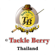 Tackle Berry Thailand
