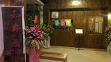 禾野屋 日本家庭料理