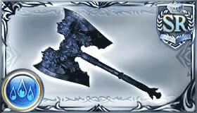 青き依代の斧