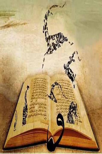 اجمل كلام الروايات و الكتب