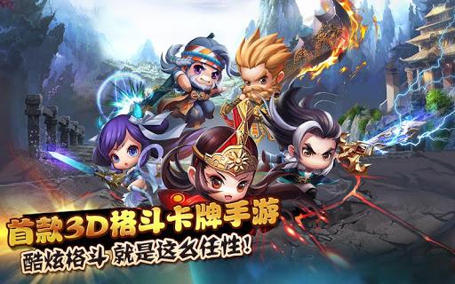 玩策略App 萌幻武林免費 APP試玩
