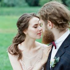 Wedding photographer Larisa Demidova (LGaripova). Photo of 14.10.2017