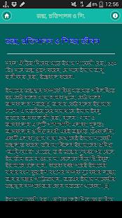 ইমাম শাফেয়ী (রহঃ) - náhled
