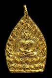 เหรียญเจ้าสัว3 เนื้อทองคำ ปี2555 หมายเลข๓๔๑ วัดกลางบางแก้ว
