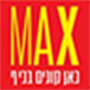 Maxstock Android