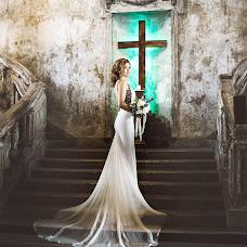 Wedding photographer Aleksandr Rudakov (imago). Photo of 08.08.2017