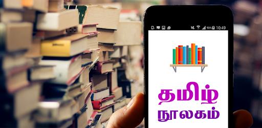 Ebook free download tamil sivagamiyin sabatham