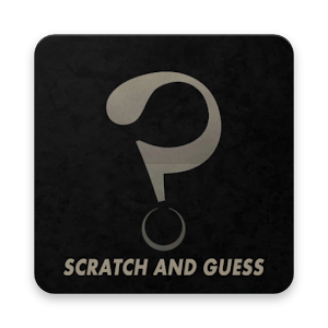 Guess! 1.0 Icon