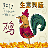 Chinese New Year Cards Free