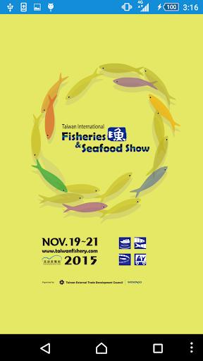 Taiwan Fishery