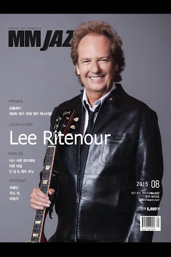 Korean Jazz Magazine MMJAZZ