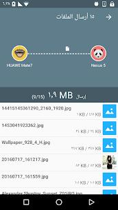 من السهل حصة: واي فاي نقل الملفات 4