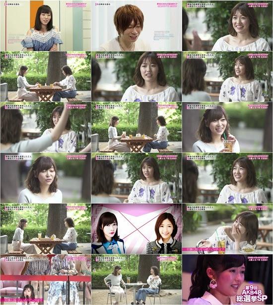 (TV-Variety)(720p) Konshu Doyo wa AKB48 Sousenkyo! ep03 170614