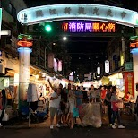 visiting the Tonghua night market with friends from the USA & Canada in Jiufen, T'ai-pei county, Taiwan