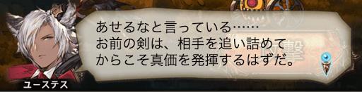 燃え盛る篝火・ヒント