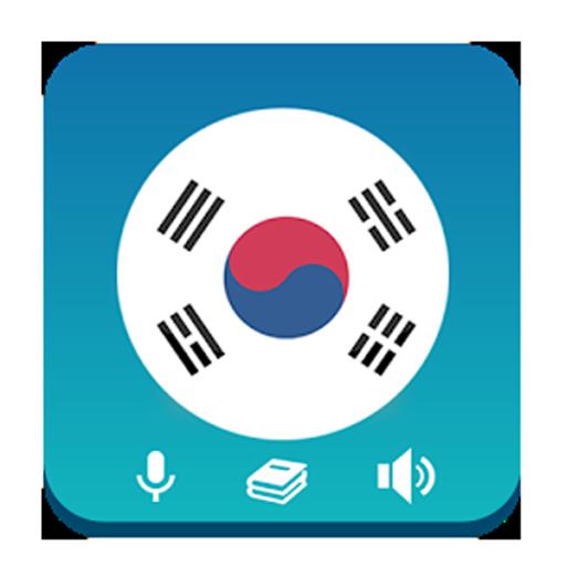 Learn Korean - Grammar Pro