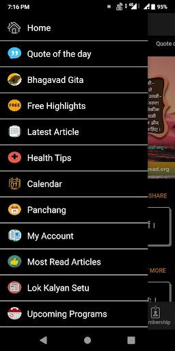 Rishi Prasad - Satsang, Health, Quotes, Gita ... screenshots 7
