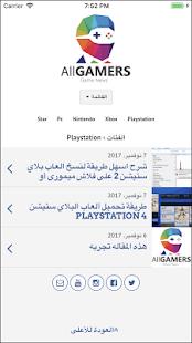 allgamers - náhled