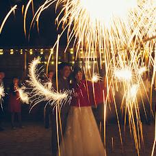 Wedding photographer Vyacheslav Smirnov (Photoslav74). Photo of 08.09.2015