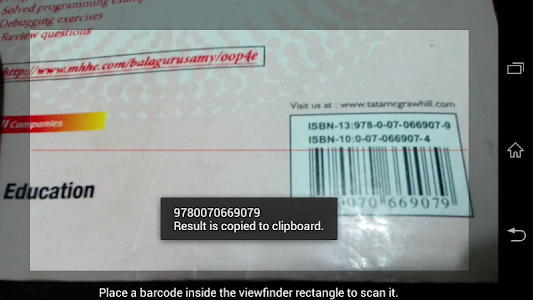 Barcode Scanner screenshot 1