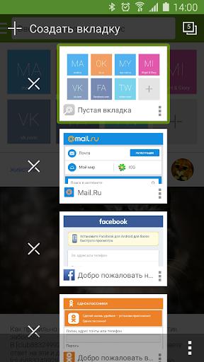 玩免費通訊APP|下載Браузер Амиго app不用錢|硬是要APP
