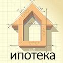 Ипотека без проблем (как взять ипотеку с выгодой) icon