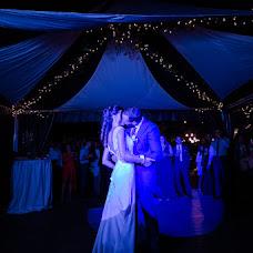 Fotógrafo de bodas Mónica Prat (nikoestudio). Foto del 14.09.2018