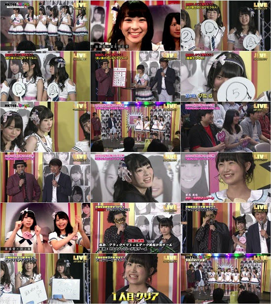 (TV-Variety)(720p) HKT48の「ほかみな」~そのほかのみなさん~ ep08 170602