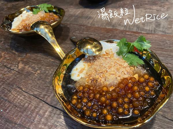 白水豆花-從 宜蘭礁溪 降臨 東門永康街 的綿密豆花