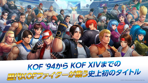 KOF ALLSTAR  screenshots 1