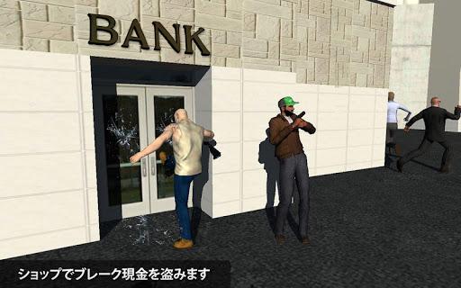 玩免費動作APP|下載ロシアのマフィアカー銀行強盗 app不用錢|硬是要APP
