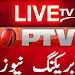 PTV Sports&Geo News:Pakistan Live TV icon