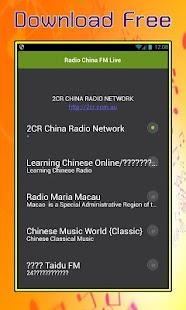 Radio China FM Live - náhled