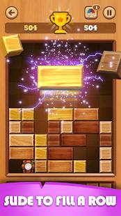Drop Block - Wood Blast