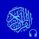 AbuBakr AShatri no ads complete QuranMP3 no net APK