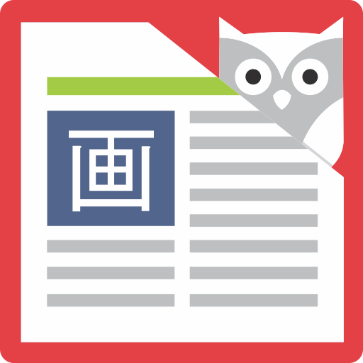 NHK Video News with Furigana