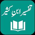 Tafseer Ibn e Kaseer (Ibn Kathir) Urdu icon